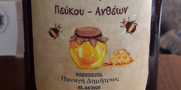 Pure Honey Halkidiki